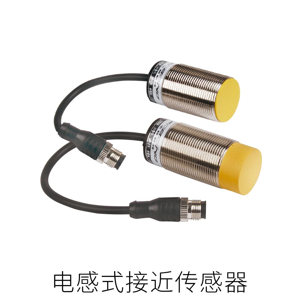 电感式接近传感器5