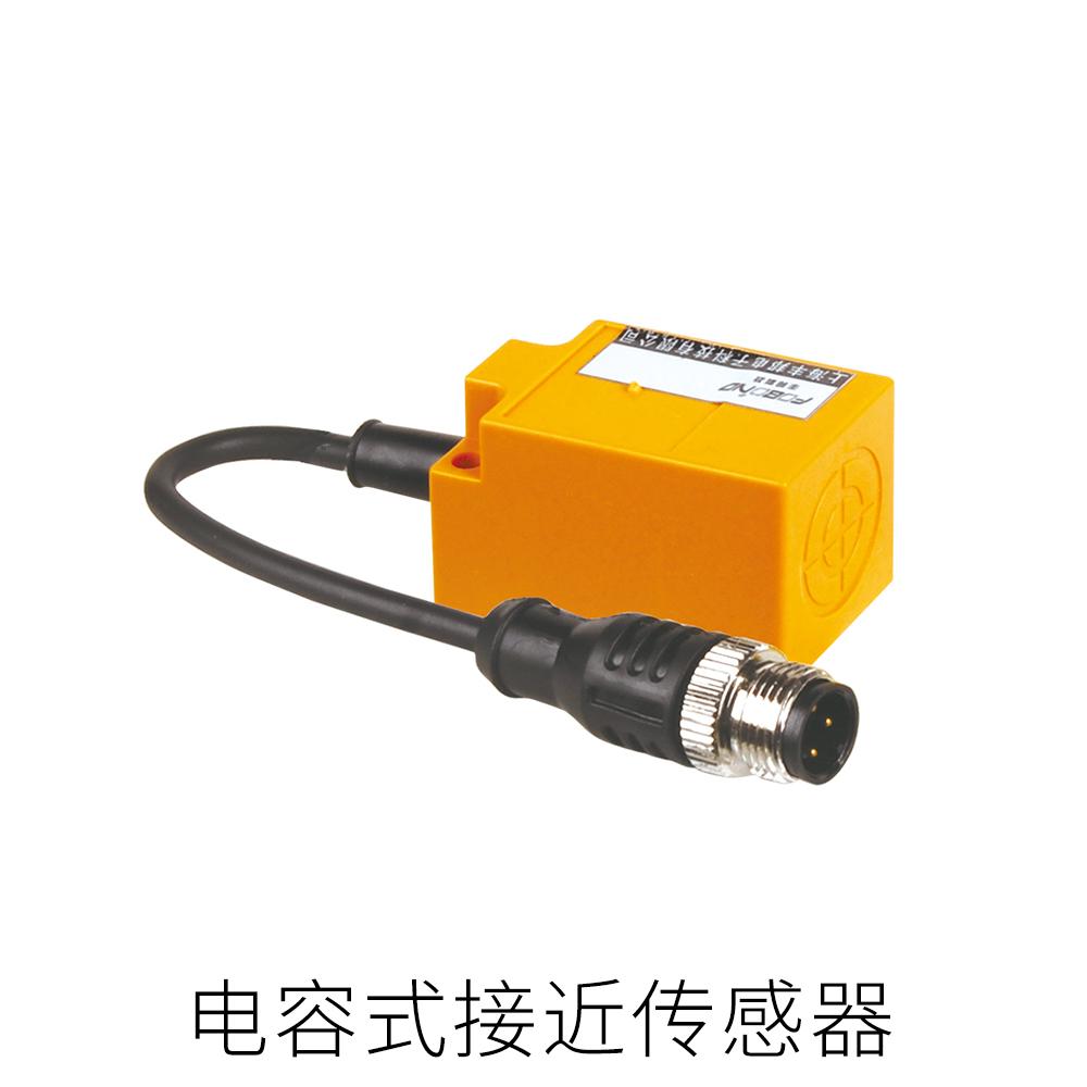 电感式接近传感器7