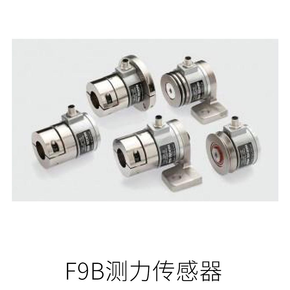 F9B测力传感器