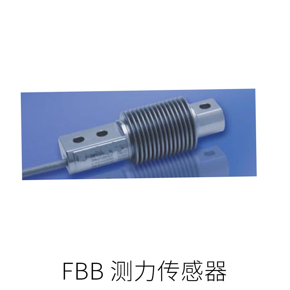 FBB 测力传感器